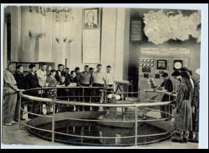 W8P63/ Bialystok U.S.S.R. Industrial Exhibition Ausstellung 1957 Rußland AK