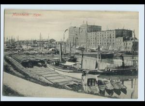 W2M41/ Mannheim Hafen AK