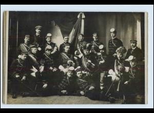 W4V97/ Studenten schöne Foto AK 1906