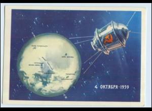 W6Q85/ Raumfahrt Rußland 1962 Sputnik AK (b)