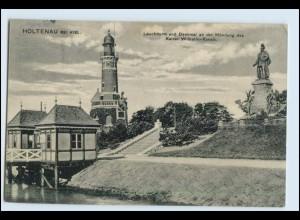 P2R25/ Holtenau bei Kiel Leuchtturm AK 1914