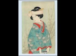 Y310/ Geisha Japan schöne Litho Künstler AK ca.1910