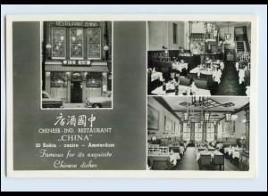 W7Z78/ Amsterdam Cina Restaurant AK ca.1955