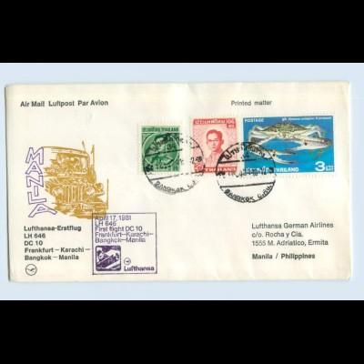 W9V63/ Ersttagsbrief Lufthansa LH 646 DC 10 Frankfurt - Manila 1981