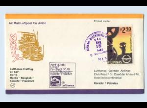W9V64/ Ersttagsbrief Lufthansa LH 647 DC 10 Manila - Frankfurt 1981