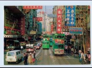 X1D96/ Hong Kong Streetscene AK