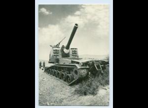 DP047/ Bundeswehr AK 203 mm Panzerhaubitze