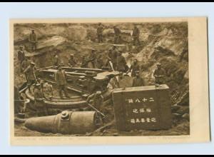 L573/ Japanische Haubitze bei Grodno WK1 AK Ostpreußen-Hilfe 1915