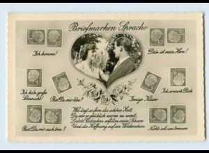 L585/ Briefmarken-Sprache AK ca. 1955