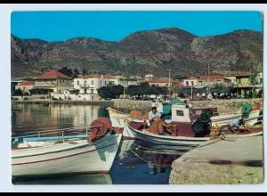 X1S78/ Monemvasia Griechenland AK 1979