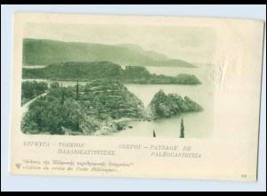 N3012/ Corfou Kepkypa Greece Postcard Embossed Postal Stationery 1900-1905
