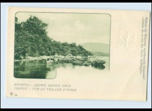 N3032/ Kepkypa Corfou Greece Postcard Embossed Postal Stationery 1900-1905