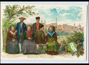 N3375/ Bayerische Volkstrachten tolle Litho AK Mittelfranken ca.1900