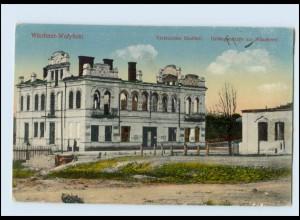 N3473/ Wladimir-Wolynski Wolodymyr-Wolynskyj Ukraine AK 1. Weltkrieg 1917