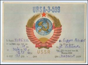 Y1180/ Funkerkarte Rußland URSA-3-599 1948