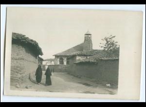 N7874/ Balkan Serbien Typen Frauen mit Burka Foto AK ca.1915