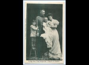 N8045/ Prinz Rupprecht mit Familie AK ca.1912