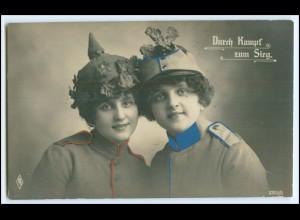 N8577/ Frauen in Uniform mit Pickelhaube schöne Foto AK 1. Weltkrieg 1915