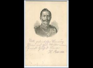 N8271/ Kaiser Wilhelm AK 1916