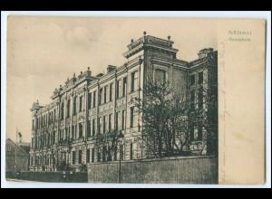 N8345/ Mitau Lettland Realschule AK 1917