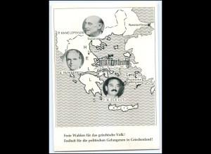 Y3628/ Freiheit f.d. politischen Gefangenen in Griechenland AK ca.1965