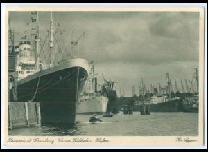 Y2929/ Hamburg Kaiser Wilhelm-Hafen Dampfer AK 1941