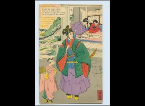 Y3589/ Japan schöne Litho Künstler AK ca.1900