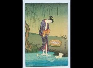 Y3594/ Geisha badet Japan schöne Künstler AK ca.1910