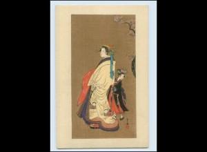 Y3593/ Geisha Japan schöne Künstler AK ca.1910