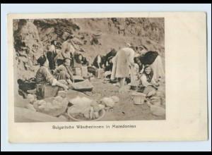 N9882/ Mazedonien Wäscherinnen aus Bulgarien AK 1917