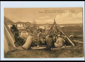 T881/ Biwak der serbischen Traintruppen in Bitolj Bitola Mazedonien AK ca.1915