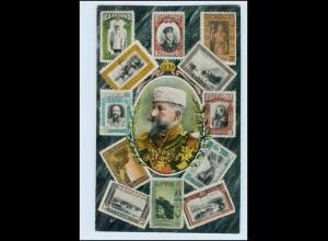 T866/ Zar Ferdinand von Bulgarien schöne Briefmarken AK 1910