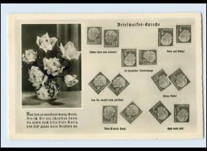 T1039/ Briefmarkensprache Heuss Marken Foto AK ca.1958