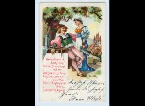 Y4293/ Wein Frau und Mann mit Weinkrug 1900 Litho AK