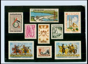 Y4006/ Damakus Syrien Damascus Syria Briefmarken AK