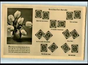 T1941/ Briefmarkensprache Foto AK Posthorn-Marken