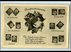 T1934/ Briefmarkensprache AK Heuss-Marken 1961