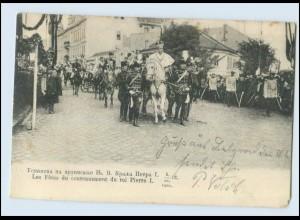 M1158/ Serbien Krönung König Peter I. AK 1904