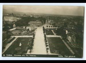 T3216/ Sofia Bulgarien Foto AK 1936