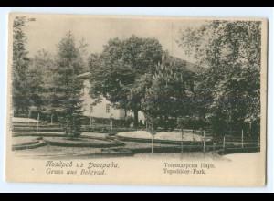 T3258/ Belgrad Topschider-Park AK ca.1900 Serbien
