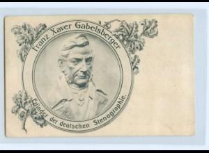 T3673/ Franz Xaver Gabelsberger Stenographie AK ca.1910