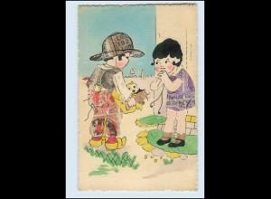 T3770/ Briefmarken Collage AK Kinder Junge und Mädchen ca.1925