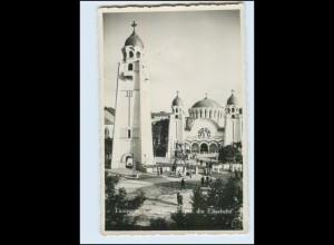 T4135/ Constantinople Bazar de Yeni-Djami, Stamboul Türkei Turkey AK ca.1900
