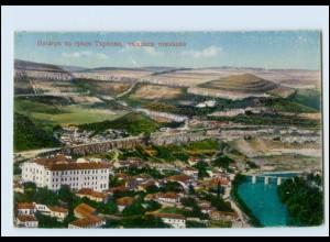 T3992/ Tarnowo Bulgarien AK ca.1920