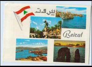 Y5130/ Beirut Libanon AK 1972 Beyrouth