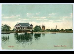 T4530/ Nakskov Roklubbens Pavillon Dänemark AK 1914 Windmühle
