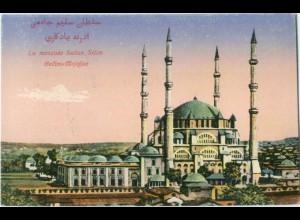 T4856/ Constantinople Selim-Moschee AK Türkei 1918