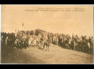 S033/ Mitrowitza Serbien Einmarsch der serb. Kavallerie AK ca.1914