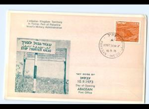 Y8408/ Jordanien Kingdom Territory Abassam , Frontier, Grenze 1973 Palestine