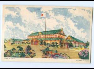 Y7052/ Chicago A Century of Progress Japanese Pavillon 1933 USA AK